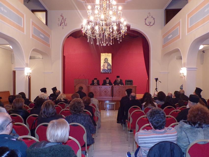 Ομιλία της Διδάκτορος φιλολογίας του Πανεπιστημίου Αθηνών Μαρίας - Ελευθερίας Γιατράκου στην Κροκίδειο αίθουσα