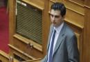 Χρίστος Δήμας:Ομιλία στην Ολομέλεια για το Πολυνομοσχέδιο.(VIDEO)