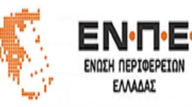 logo_l (1200 x 600)