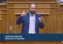 Δήλωση του βουλευτή Κορινθίας Γιώργου Ψυχογιού, σχετικά με το θέμα της έμφυλης βίας και την αποκάλυψη της Σοφίας Μπεκατώρου