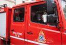 Νέα Πυροσβεστική Διάταξη για τον καθορισμό των μέτρων πρόληψης και αποφυγής εκδήλωσης πυρκαγιών σε δασικές, αγροτικές εκτάσεις και οικοπεδικούς χώρους