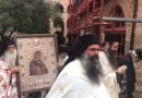 Φοβερά Προστασία :Λιτανεία αυτή την στιγμή στην Ιερά Μόνη Κουτλουμουσίου (Αγιο Ορος)