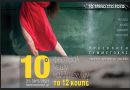 "10o Φεστιβάλ Νέων Καλλιτεχνών ""Τα 12 Κουπέ"" – Πρόσκληση συμμετοχής καλλιτεχνών Θεάτρου, Χορού, Μουσικής, Εικαστικών"